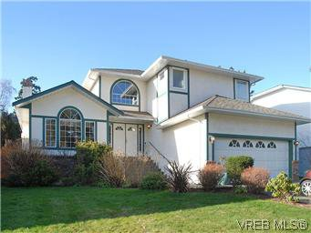 Main Photo: 3828 Cardie Court in VICTORIA: SW Strawberry Vale Residential for sale (Saanich West)  : MLS®# 305048