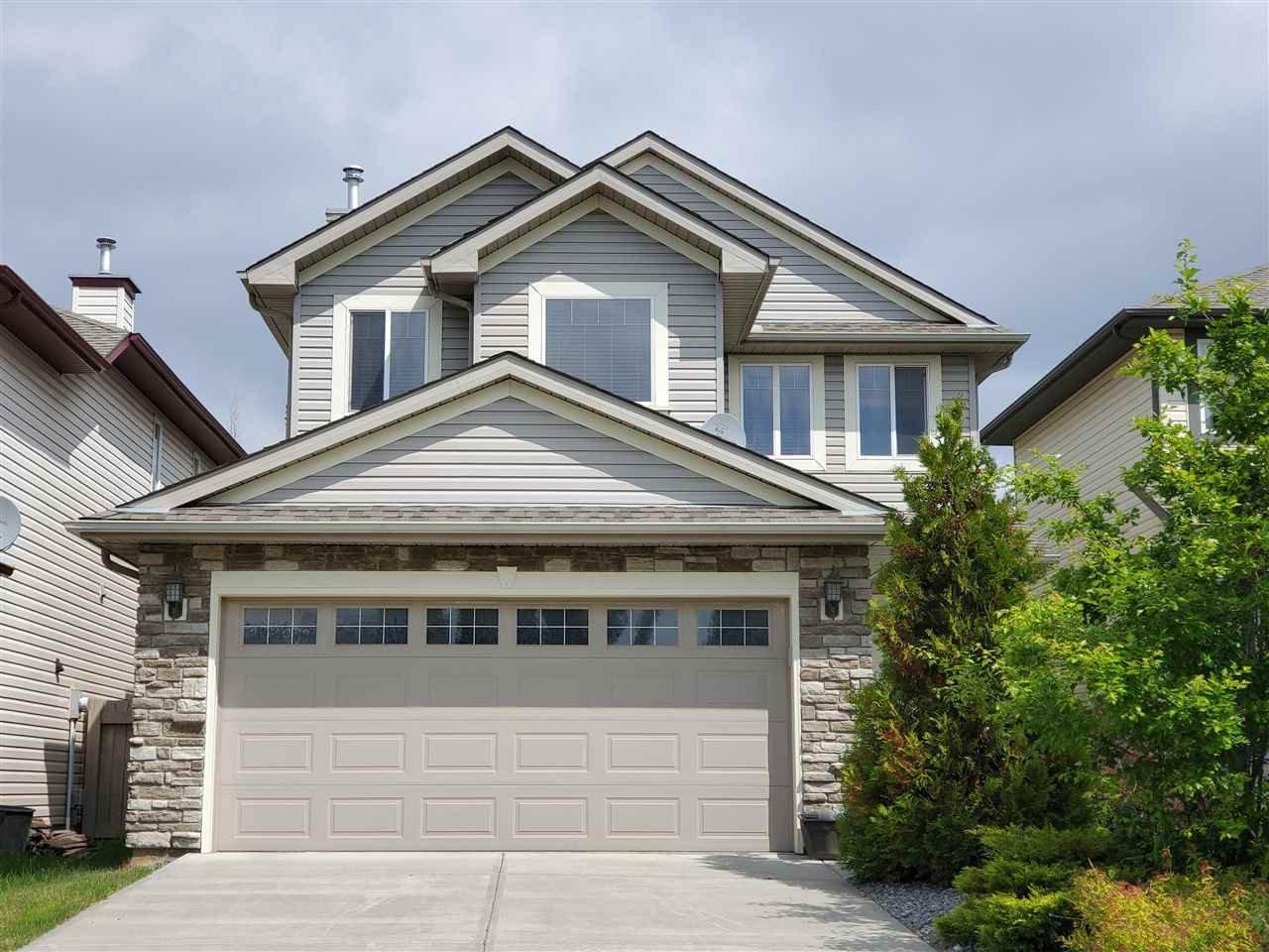 Main Photo: 7420 SINGER Landing in Edmonton: Zone 14 House for sale : MLS®# E4162916