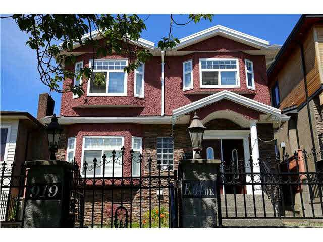 Main Photo: 919 E 64TH AVENUE in Vancouver: South Vancouver House for sale (Vancouver East)  : MLS®# R2008560