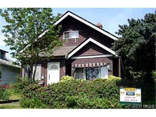 Main Photo: 3423 Bethune Ave in VICTORIA: SE Quadra House for sale (Saanich East)  : MLS®# 310181