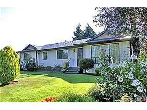 Main Photo: 753 Mapleton Pl in VICTORIA: SW Royal Oak Single Family Detached for sale (Saanich West)  : MLS®# 346393