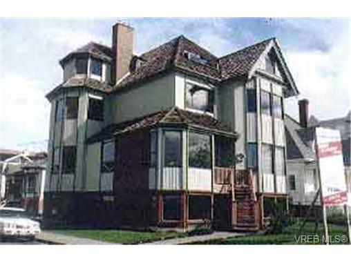 Main Photo: 2 502 Dallas Rd in : Vi James Bay Condo for sale (Victoria)  : MLS®# 150893