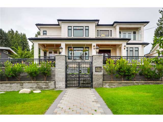 Main Photo: 4791 CLINTON ST in Burnaby: South Slope House for sale (Burnaby South)  : MLS®# V1084047