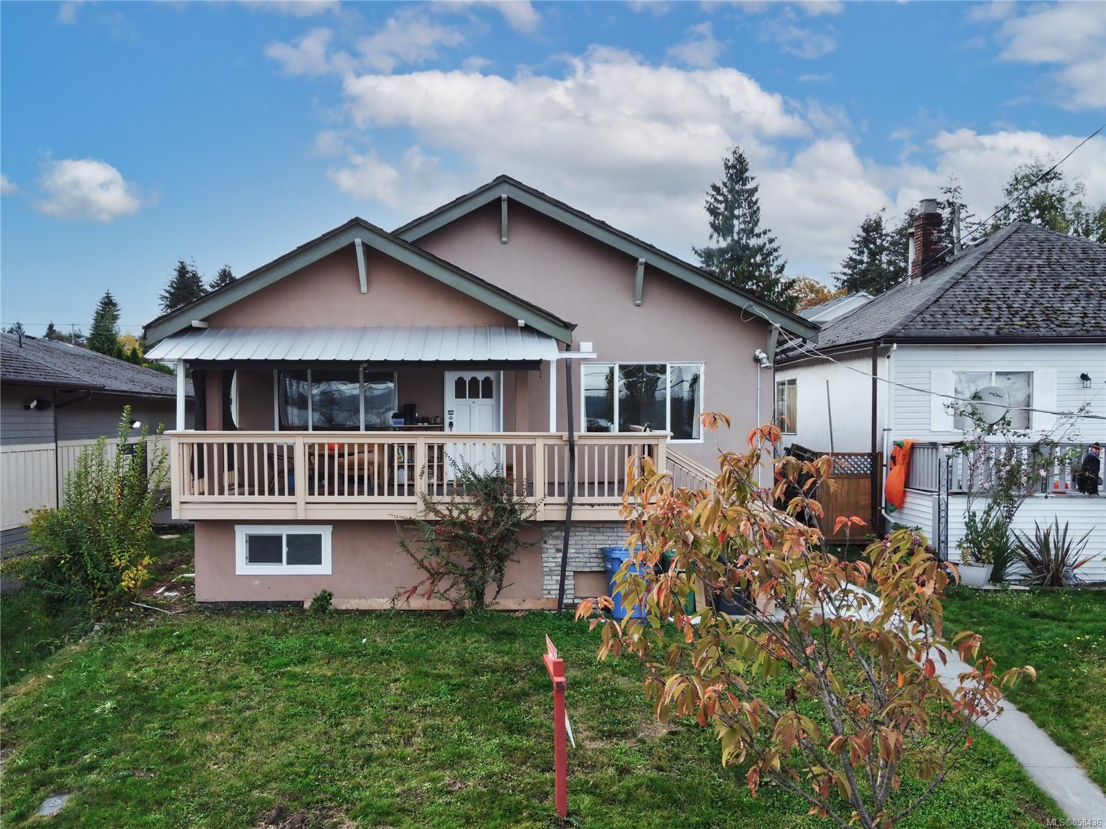 Main Photo: 494 Haliburton St in : Na South Nanaimo House for sale (Nanaimo)  : MLS®# 858436