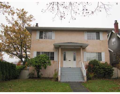 Photo 1: Photos: 195 W 20TH AV in : Cambie House for sale : MLS®# V797296