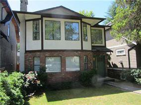 Main Photo: 456 West 21 Street in Vancouver: Cambie House for sale (Vancouver West)  : MLS®# V1140511