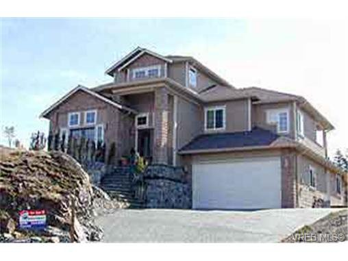 Main Photo: 3901 Jean Hts in VICTORIA: SW Strawberry Vale Single Family Detached for sale (Saanich West)  : MLS®# 215696