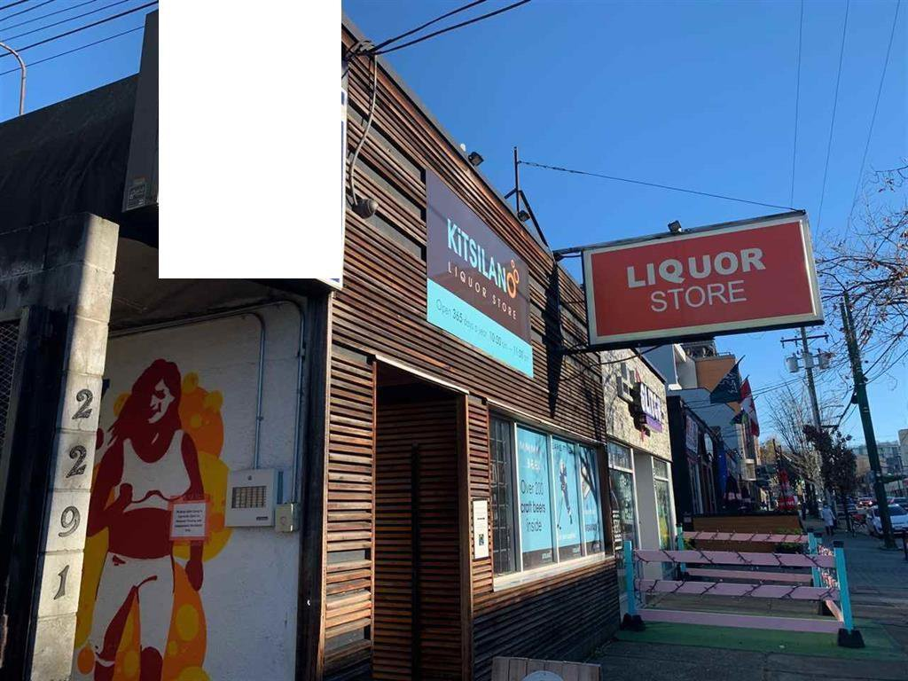 Main Photo: 2291 W BROADWAY Avenue in Vancouver: Kitsilano Retail for lease (Vancouver West)  : MLS®# C8035383