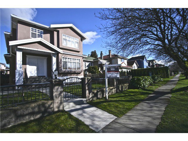 Main Photo: 1575 W 68TH AV in VANCOUVER: S.W. Marine House for sale (Vancouver West)  : MLS®# V1009341