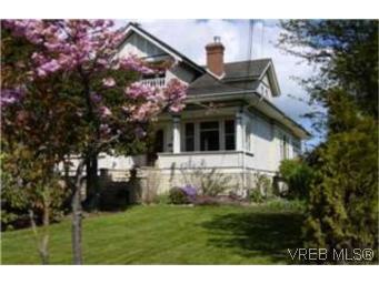 Main Photo:  in VICTORIA: SW Tillicum House for sale (Saanich West)  : MLS®# 363005