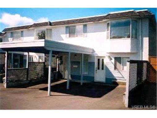 Main Photo:  in VICTORIA: SE Maplewood Row/Townhouse for sale (Saanich East)  : MLS®# 363464