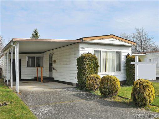 Main Photo: 2010 Sunfield Crescent in SIDNEY: SI Sidney South-West Residential for sale (Sidney)  : MLS®# 320635