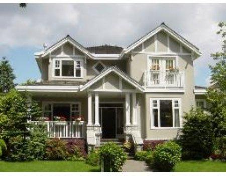 Main Photo: 3969 W29 Ave: House for sale (Dunbar)  : MLS®# V542323