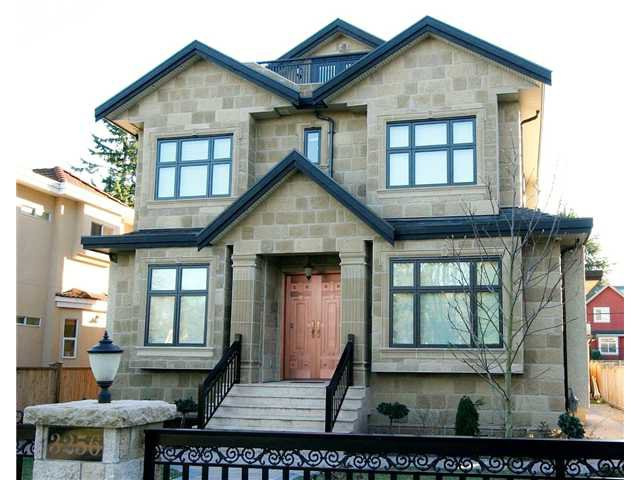 Main Photo: 3256 W KING EDWARD Avenue in Vancouver: MacKenzie Heights House for sale (Vancouver West)  : MLS®# V984863