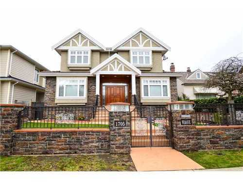 Main Photo: 1705 W 58th Avenue in Vancouver: South Granville House for sale (Vancouver West)  : MLS®# V1051088