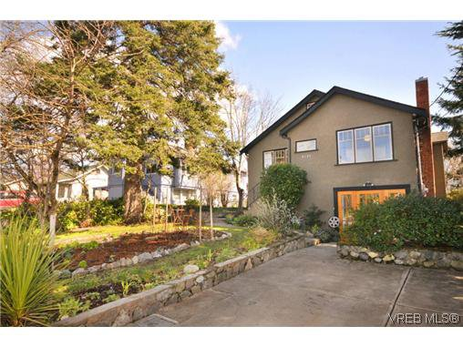 Main Photo: 3131 Donald Street in VICTORIA: SW Tillicum Single Family Detached for sale (Saanich West)  : MLS®# 320807