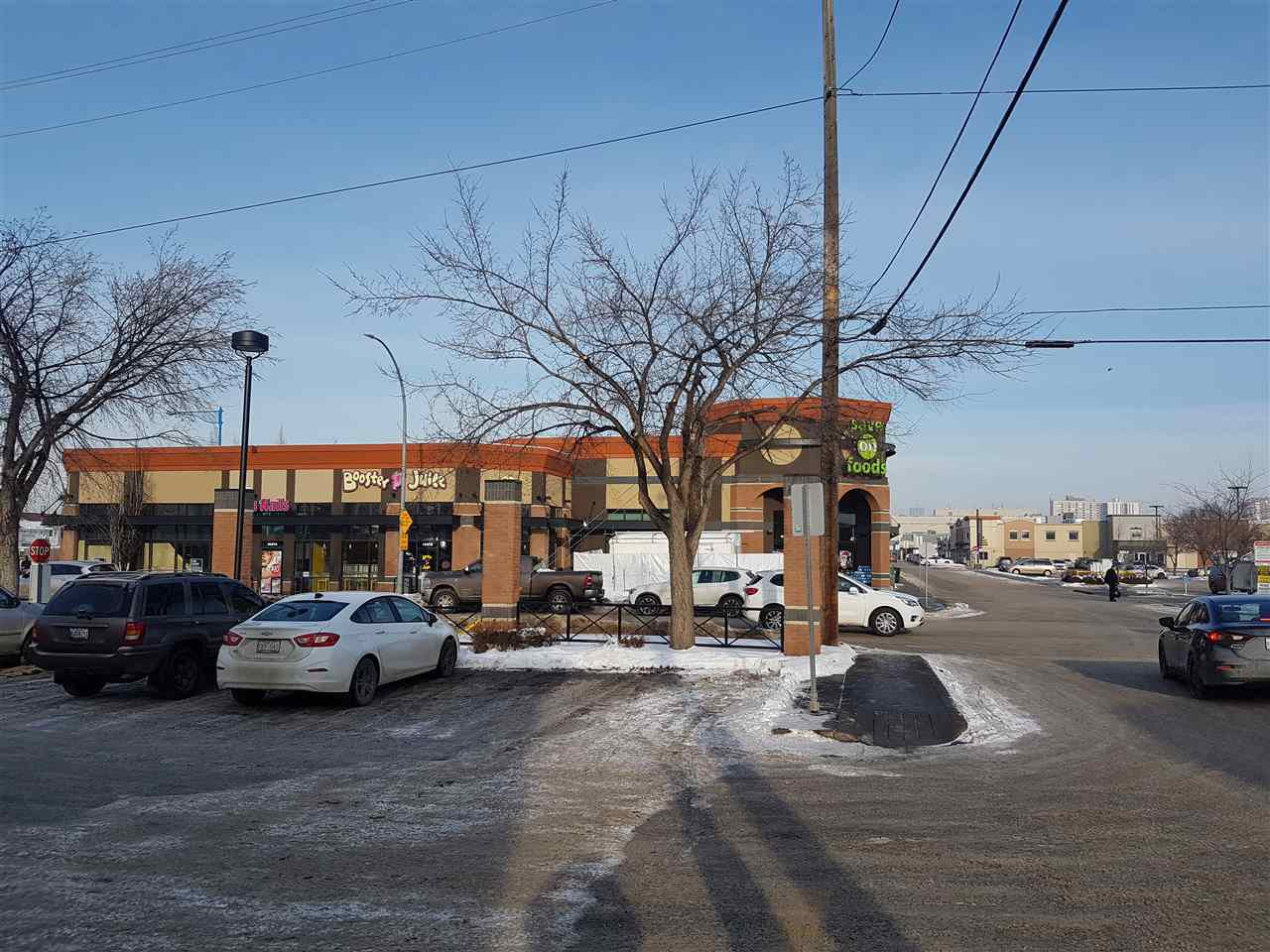 Main Photo: 0 N/A in Edmonton: Zone 41 Business for sale : MLS®# E4185680