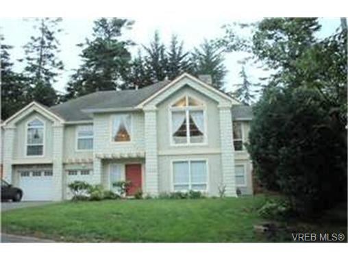 Main Photo: 1625 Michelle Pl in VICTORIA: SE Gordon Head House for sale (Saanich East)  : MLS®# 345351