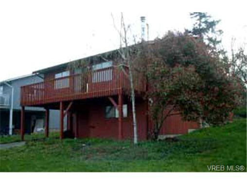 Main Photo: 3912 Lancaster Rd in VICTORIA: SE Swan Lake House for sale (Saanich East)  : MLS®# 308910