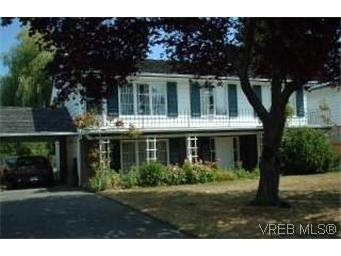 Main Photo: 1710 Blair Ave in VICTORIA: SE Lambrick Park House for sale (Saanich East)  : MLS®# 343610