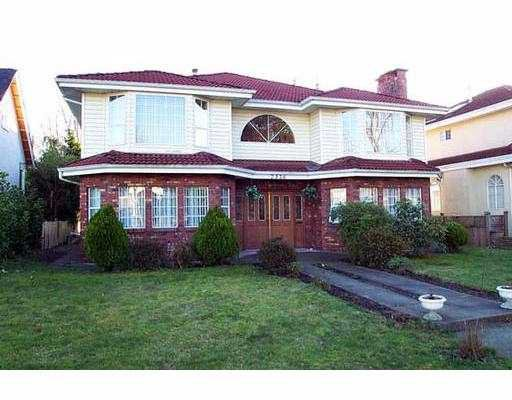 Photo 2: Photos: 2516 W 18TH AV in Vancouver: Arbutus House for sale (Vancouver West)  : MLS®# V574538