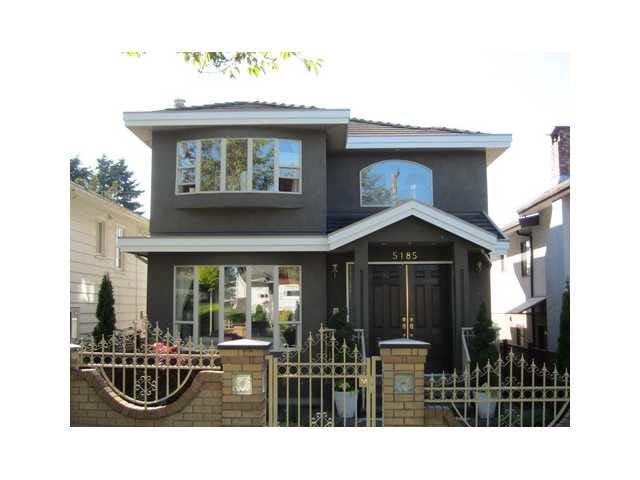 Main Photo: 5185 SPENCER STREET in : Collingwood VE House for sale : MLS®# V977344