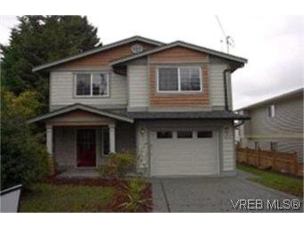 Main Photo: 1514 Clawthorpe Ave in VICTORIA: Vi Oaklands Single Family Detached for sale (Victoria)  : MLS®# 340226