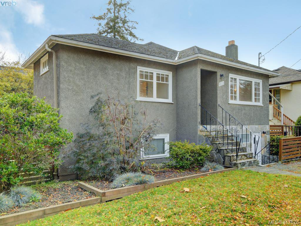 Main Photo: 1559 Westall Ave in VICTORIA: Vi Oaklands House for sale (Victoria)  : MLS®# 828573