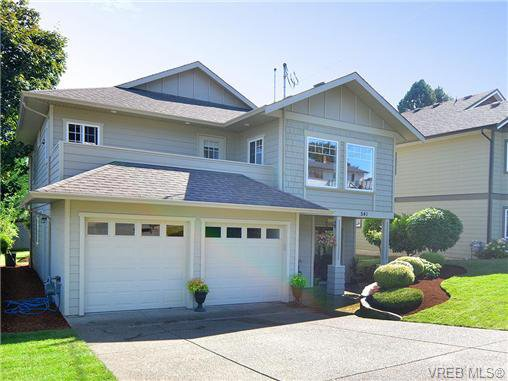 Main Photo: 541 Tait Street in VICTORIA: SW Glanford Residential for sale (Saanich West)  : MLS®# 327551