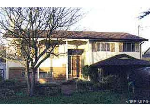 Main Photo: 3958 Emerald Pl in VICTORIA: SE Mt Tolmie Single Family Detached for sale (Saanich East)  : MLS®# 285775