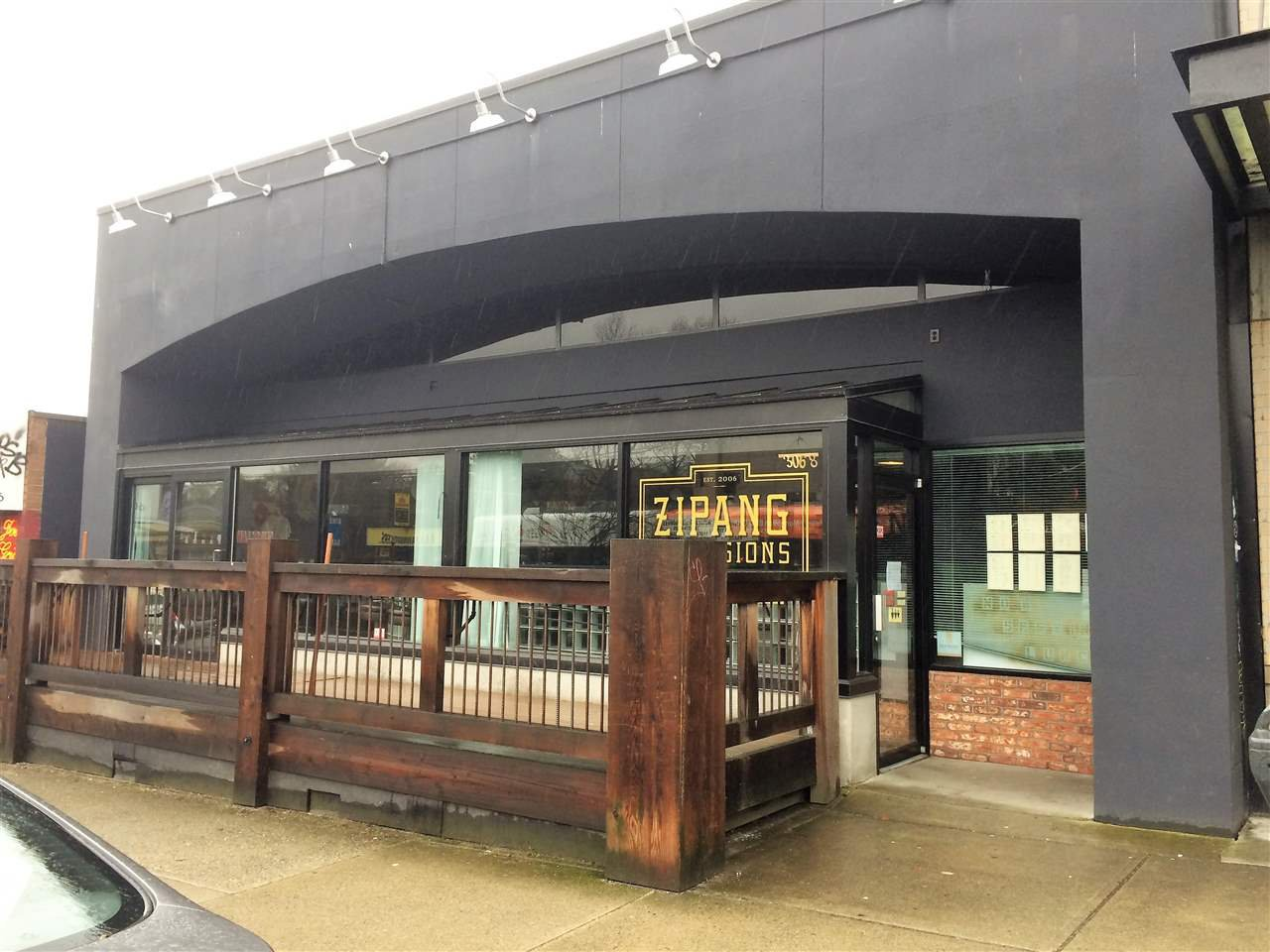 Main Photo: 3068 MAIN STREET in Vancouver: Mount Pleasant VE Business for sale (Vancouver East)  : MLS®# C8021205