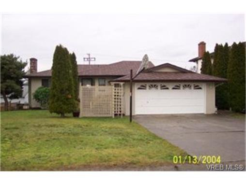 Main Photo: 790 Cameo St in VICTORIA: SE High Quadra Single Family Detached for sale (Saanich East)  : MLS®# 327767