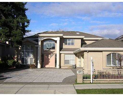 Main Photo: 6291 DANUBE RD in Richmond: Woodwards House for sale : MLS®# V571524