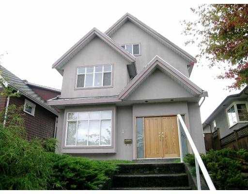 Main Photo: 248 E 20TH AV in Vancouver: Main House for sale (Vancouver East)  : MLS®# V561049