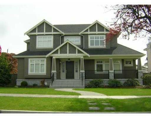 Main Photo: 2608 W 19TH AV in Vancouver: House for sale : MLS®# V840544