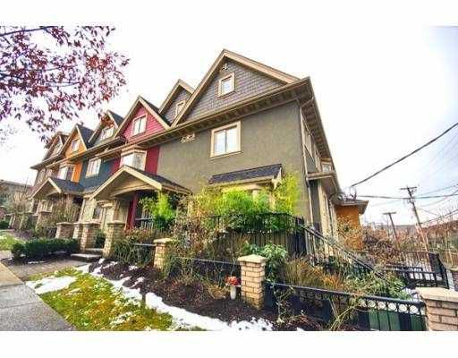 "Main Photo: 2261 CAROLINA Street in Vancouver: Mount Pleasant VE Townhouse for sale in ""CAROLINA ON 7TH"" (Vancouver East)  : MLS®# V687041"