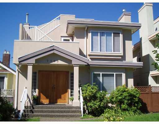 Main Photo: 7393 WEST BOULEVARD BB in Vancouver: S.W. Marine House for sale (Vancouver West)  : MLS®# V661836