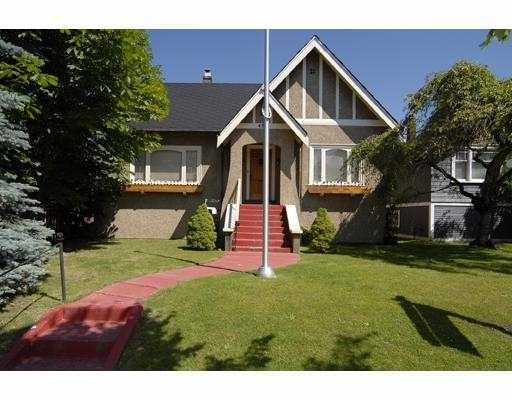 Main Photo: 481 W 18TH Avenue in Vancouver: Cambie House for sale (Vancouver West)  : MLS®# V654269
