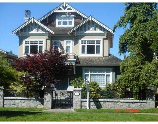 Main Photo: 6633 ANGUS Drive in Vancouver: South Granville House for sale (Vancouver West)  : MLS®# V661739