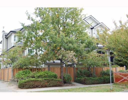 """Main Photo: 205 633 W 16TH Avenue in Vancouver: Fairview VW Condo for sale in """"BIRCHVIEW TERRACE"""" (Vancouver West)  : MLS®# V795078"""
