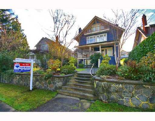 Main Photo: 324 W 11TH Avenue in Vancouver: Mount Pleasant VW Townhouse for sale (Vancouver West)  : MLS®# V679246