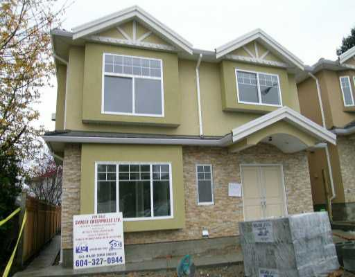Main Photo: 754 E 41ST Ave in Vancouver: Main House for sale (Vancouver East)  : MLS®# V633502