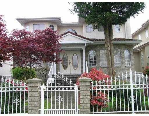 Main Photo: 2222 BONNYVALE AV in Vancouver: Fraserview VE House for sale (Vancouver East)  : MLS®# V587364