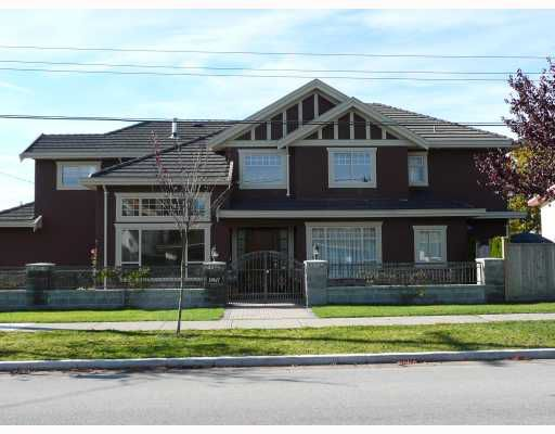 Main Photo: 10611 LASSAM Road in Richmond: Steveston North House for sale : MLS®# V675944