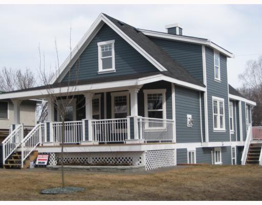 "Main Photo: 1532 FIR Street in Prince George: N79PGC House for sale in ""MILLER ADDITION"" (N79)  : MLS®# N181612"