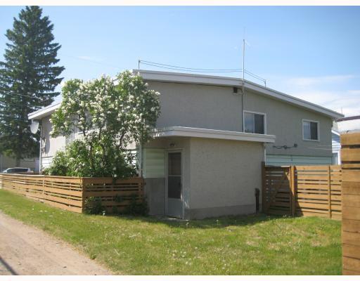 "Main Photo: 2126 TAMARACK Street in Prince George: Van Bow House for sale in ""VLA"" (PG City Central (Zone 72))  : MLS®# N196549"