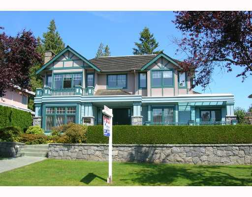 Main Photo: 6688 MONTGOMERY Street in Vancouver: South Granville House for sale (Vancouver West)  : MLS®# V654084