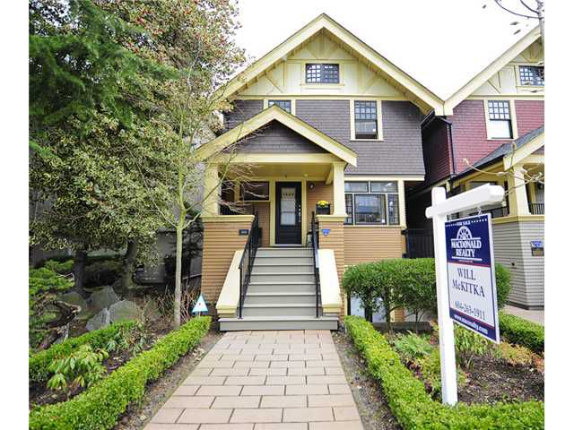 Main Photo: 1429 W 11 Avenue in Vancouver: Townhouse for sale : MLS®# v870969