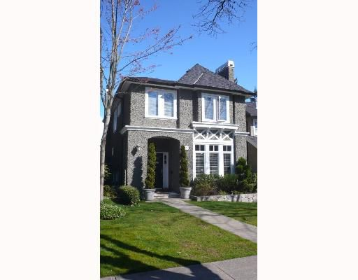 Main Photo: 4563 W 15TH Avenue in Vancouver: Point Grey House for sale (Vancouver West)  : MLS®# V698105