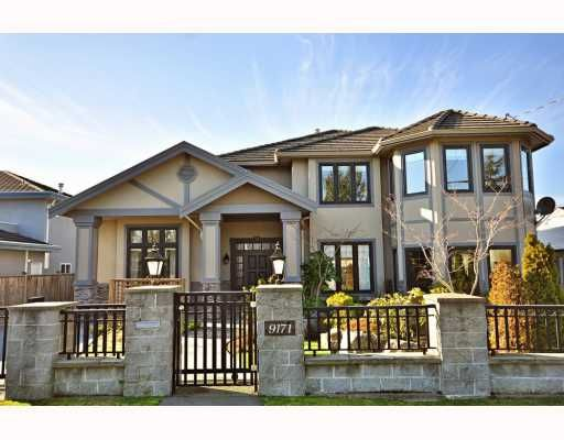 Main Photo: 9171 Desmond Rd. in Richmond: House for sale : MLS®# V809410